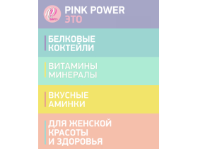 Компания «SteelPower Nutrition»