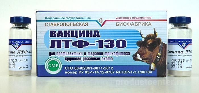 вакцина лтф-130 инструкция по применению - фото 5