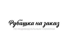 https://xn--80aag6bcboe3b.xn--p1ai/sluzhba-po-kontraktu/ofisnaya-forma-odezhdy-dlya-voennosluzhashhih-komplektatsiya-i-vneshnij-vid-pravila-nosheniya.html | 210x280