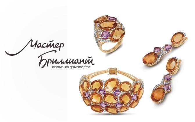 Коллекция украшений «Violet Flame» от производителя ООО «Мастер ... 8543386b2a9