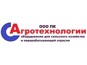 Российские производители конвейеров топливная аппаратура фольксваген транспортер