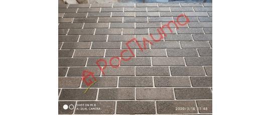 озерск бетон цена