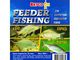 ВкуссОк Feeder Fishing
