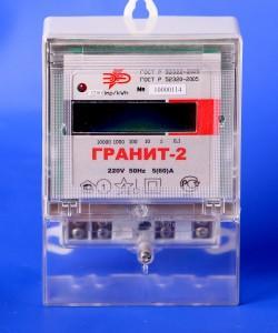 Электросчетчик гранит-2 инструкция