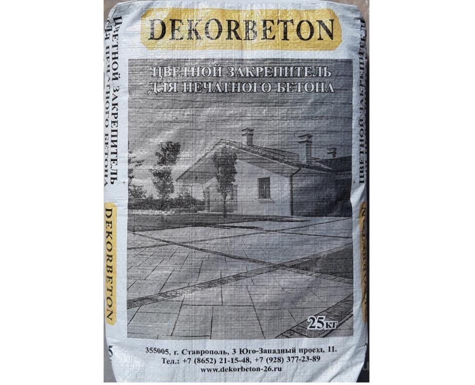 Материал для печатного бетона купить в бетон купить мешок