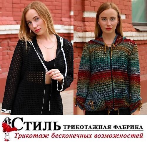 ростовская трикотажная фабрика официальный сайт каталог продукции