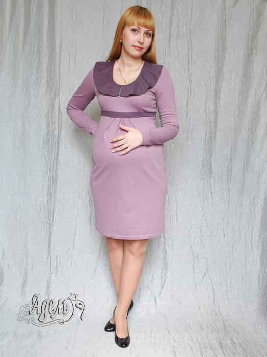 Платье для беременных омск