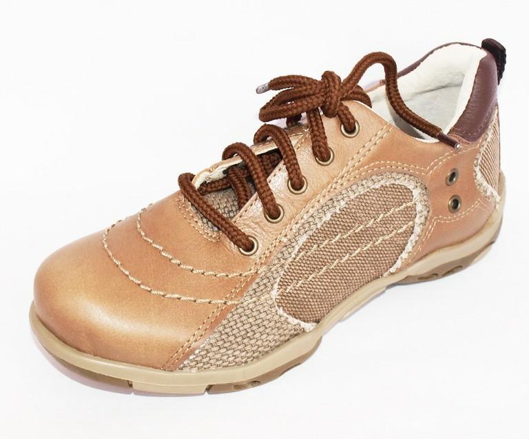 9e0994e9b Где онлацн купить обувь. Интернет-магазин качественной брендовой обуви.