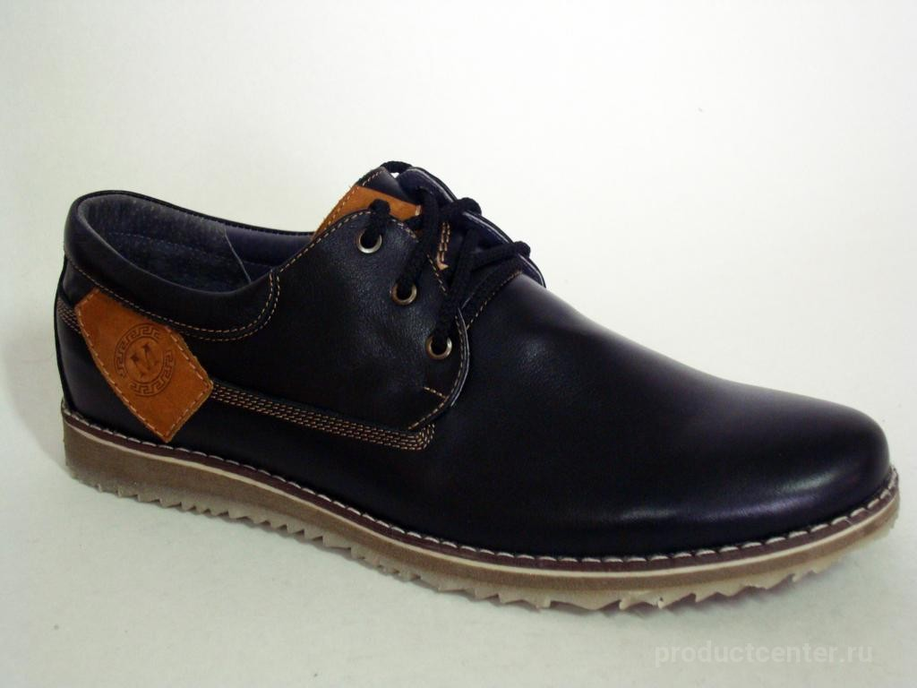Обувь от производителей Дагестана — 40 товар в каталоге 2019 ... 5c6670b8ce9