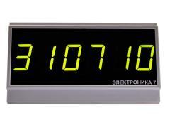 Предназначены для применения на улице для отображения показаний текущего времени на цифровом табло (в часах- минутах) и даты попеременно, также могут дополнительно показывать температуру, атмосферное давление и влажность.