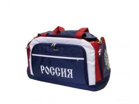 Серебряный пик уфа рюкзаки рюкзаки red fox купить украина