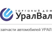запчасти Урал