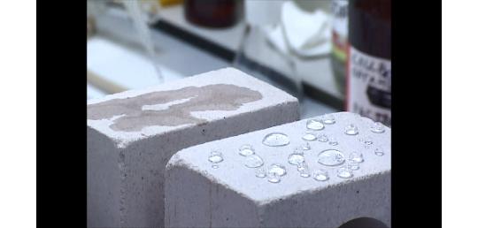 Купить защитные покрытия для бетона книги о бетонных смесях скачать