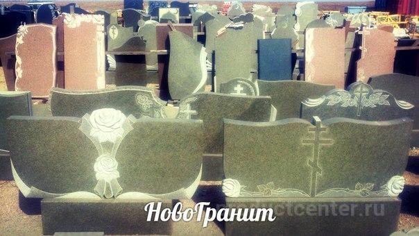 Изготовление памятников новосибирск форум изготовление памятников ростов на дону фото